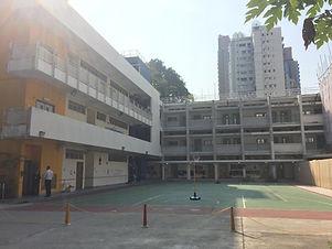 Po Leung Kuk School.jpg