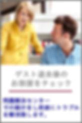 Airbnb清掃代行,エアビー,清掃代行,大阪,代行,ゲストハウス,民泊,運営代行,宿泊施設,収益増加,収益,評価,完全運営,無料相談,民泊仲介,ハウスクリーニング,清掃会社,5つ星,ゲスト,民泊大阪,大阪,スーパーホスト,仲介,民泊清掃,民泊クリーニング,minpakucleaning,ホテル,ホテル清掃,民泊ホテル,客室清掃,ルームクリーニング,ハウスキーパー,特区民泊,住宅宿泊事業,新法,簡易宿泊,旅館業