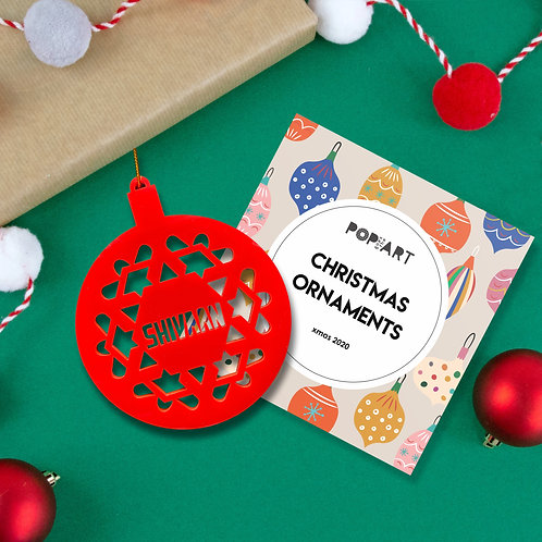 Christmas Ornaments | Bauble
