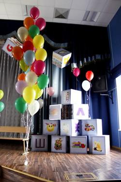 День рожденья - праздник детства!