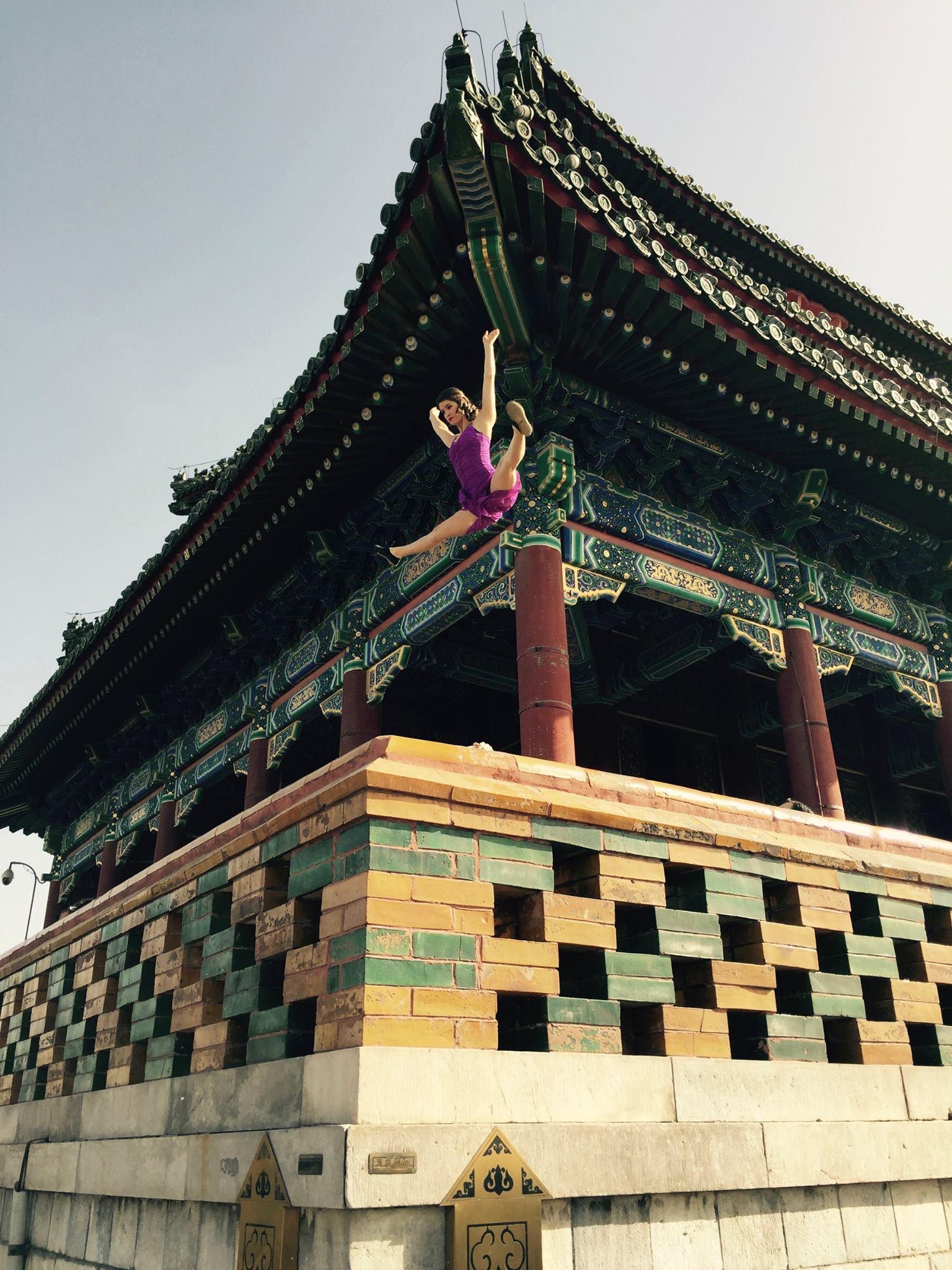 Beijing, Cirque Éloize
