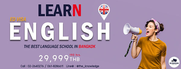 How to speak English หน้าปก .jpg