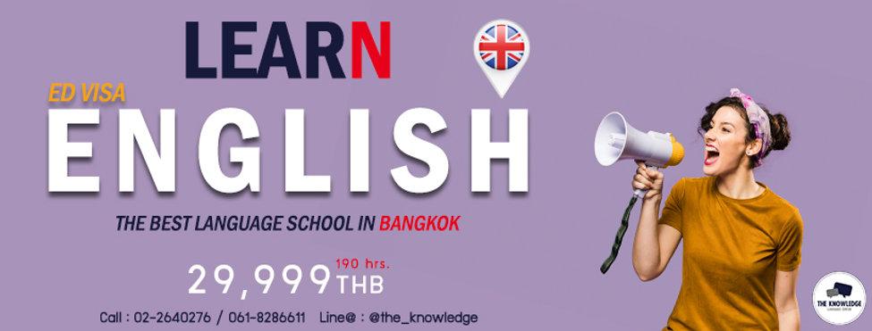 How to speak English หน้าปก .jpg