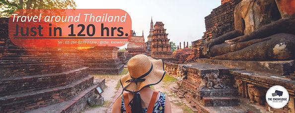 Thai 120 hrs.jpg