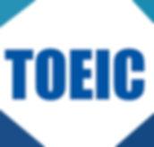 toeic-1.jpg
