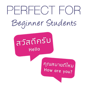 perfect-for-beginner-thai-students-THE-K