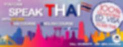 Thai course แบบ2.jpg