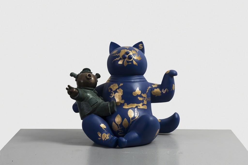 Blue Cat - Land and River 蓝猫 - 陆地与河流