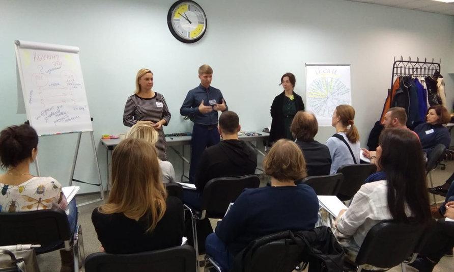 Мастер класс по ораторскому мастерству в Москве