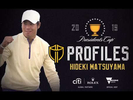 Presidents Cup Player Profiles: Hideki Matsuyama