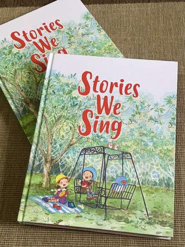 Book illustration for Stories We Sang