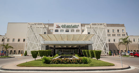 Saudi-German-Hospital.jpg