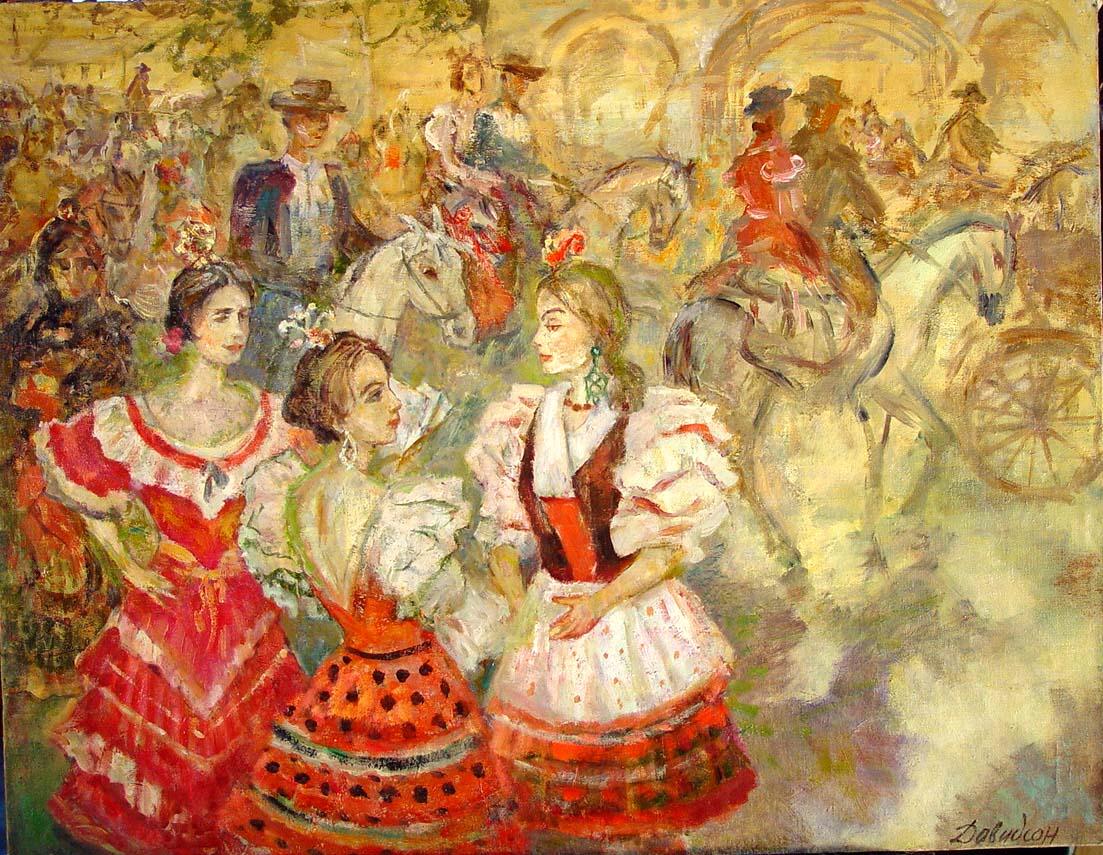 Праздник в Севилье.
