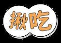 商圈嘉年華網頁素材