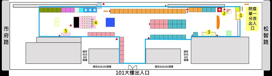 2021商圈嘉年華_網頁素材