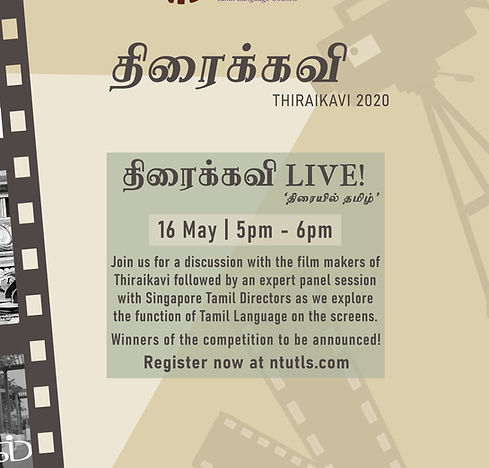 8mayThiraikavi Live 1 - websitr.jpg
