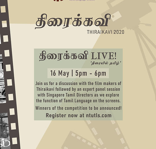 8mayThiraikavi Live 1 - websitr.jpg