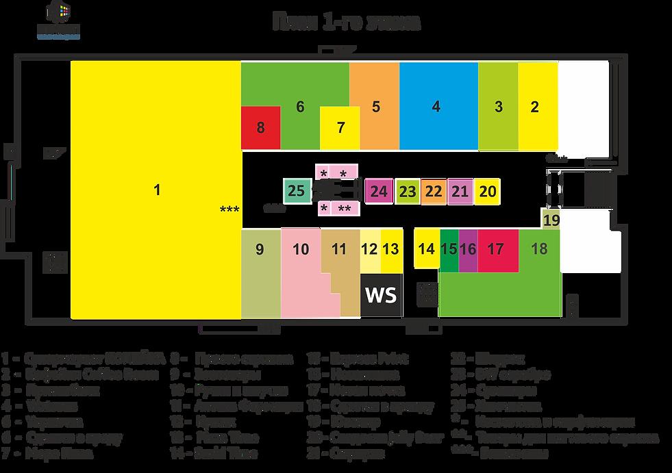 План с магазинами 1 эт.png