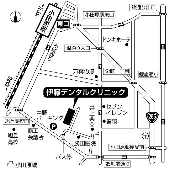 伊藤デンタルクリニックの地図(小田原駅,栄町,インプラント,予防)