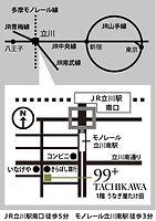 99tachikawa_map_web.jpg