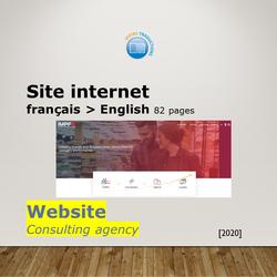 Site web ENG IMPP 2020