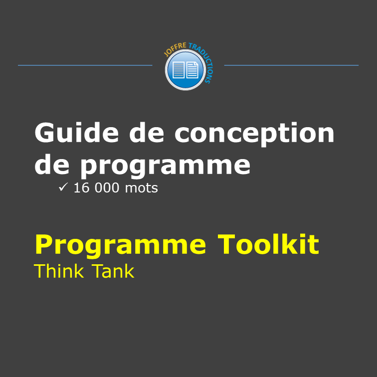 Guide de conception Programme éducatif I