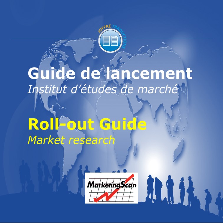 Guide interne de lancement
