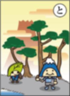 と左富士.jpg