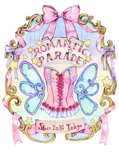 ROMANTIC PARADE ゆめかわいい イラスト 衣装