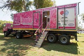 Latest Mobile  Womens Health Unit.jpg