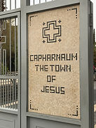 Capernaum.jpeg