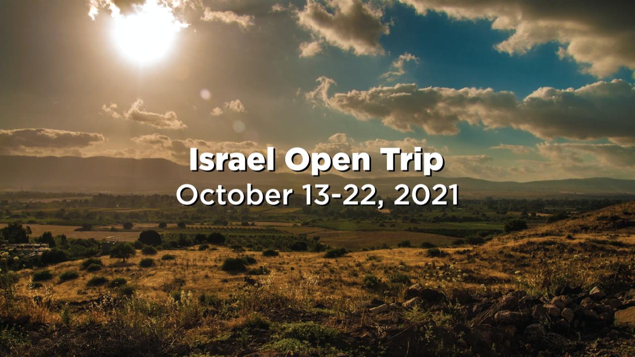 Israel Open Title Card