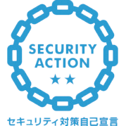 security_action_futatsuboshi-small_color_edited.png