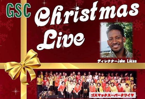 GSCクリスマスライブ