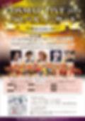 GOSMAC  LIVE2019チラシ表.jpg