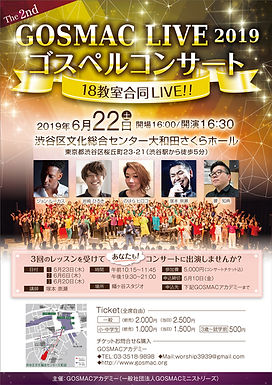 GOSMAC LIVE2019