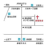赤坂教会地図(新).jpg