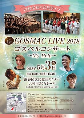 1st GOSMAC LIVE 2018