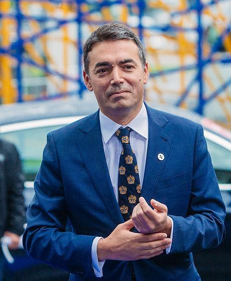 N. Dimitrov.jpg