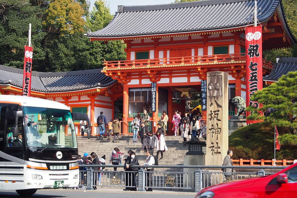 河原商店 ブログ 京都