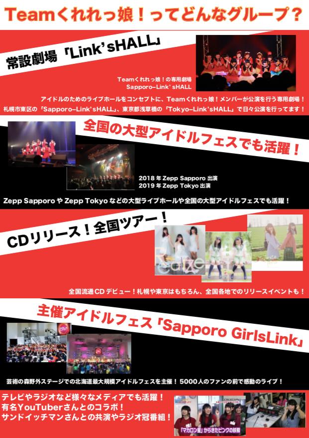 スクリーンショット 2019-03-14 23.55.16.png