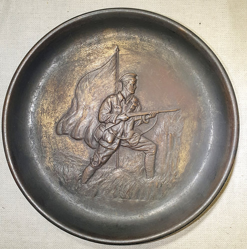 WW1 Patriotic Pin Tray.