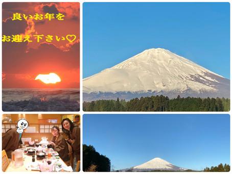 2019年大晦日の富士山