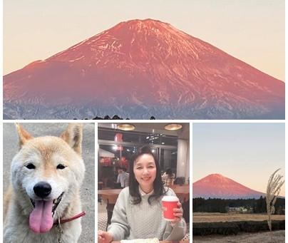 2021年1月20日(水)の富士山🗻