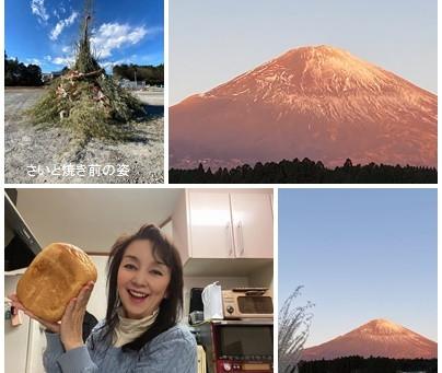 2021年1月10日(日)の富士山🗻