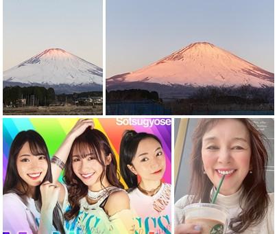 2021年2月9日(火)の富士山🗻と卒業☆星の新曲