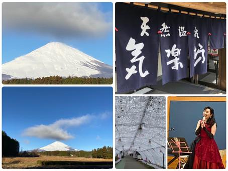 1月30日の富士山、天然温泉気楽坊ライブ