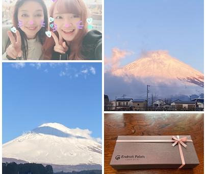 2021年3月14日(日)の富士山🗻