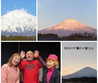 2021年2月23日(火)富士山の日