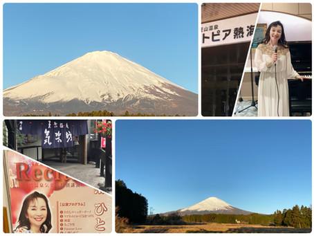 1月9日の富士山、今月のライブ